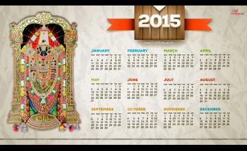 2015 Wallpaper Calendar