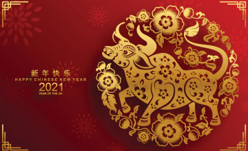 2021 Chinese New Year Wallpapers