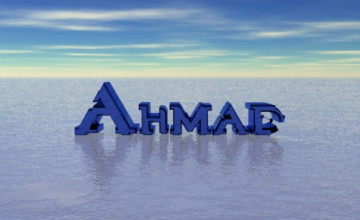 Ahmad Name Wallpaper
