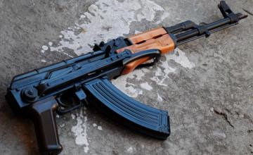 AK 74 Wallpaper