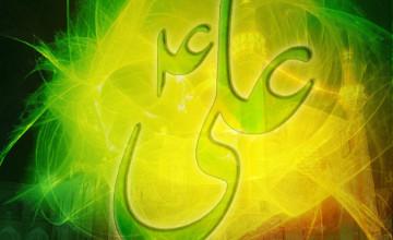 Ali Name HD Wallpaper