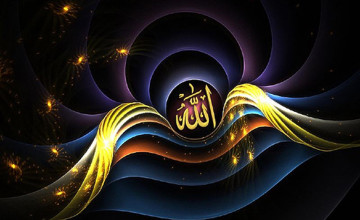 Allah Name Wallpaper