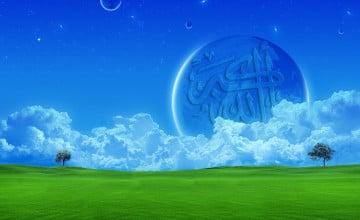 Allah Photos Wallpapers
