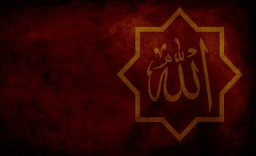 Allah Wallpaper HD