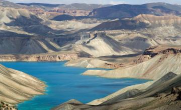 Band-e Amir National Park Wallpapers