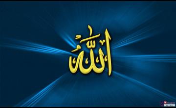 Beautiful Allah Names Wallpapers