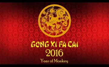 Chinese New Year 2016 Wallpaper