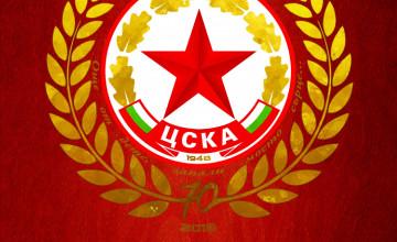 CSKA Wallpaper