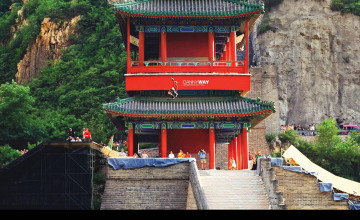Danny Way Great Wall of China Wallpaper