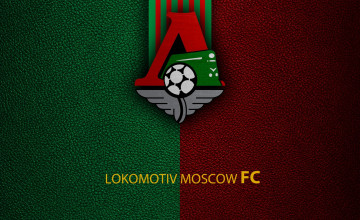 FC Lokomotiv Moscow Wallpapers