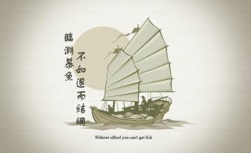 Feng Shui Wallpaper for Success