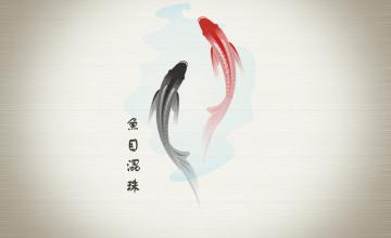 Feng Shui Wallpaper for Wealth