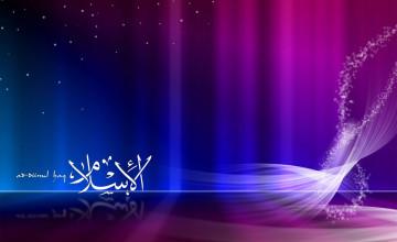 Gambar Wallpaper Islam