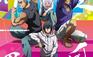 Grand Blue Wallpapers