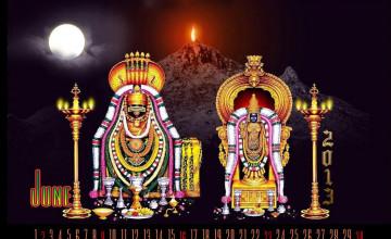 Hindu Wallpaper Desktop