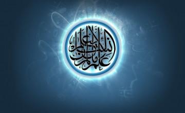 Islamic Background Wallpaper
