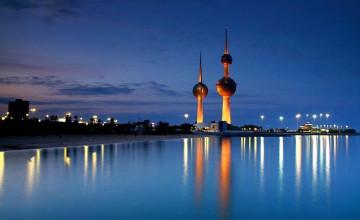 Kuwait Wallpaper