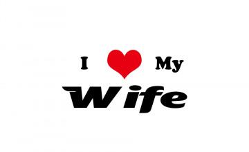 45 Love You Wife Wallpaper On Wallpapersafari