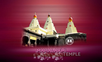 Mahalaxmi Temple Mumbai Wallpaper