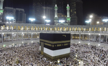 Mecca Background