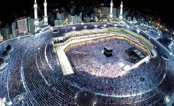 Mecca HD Wallpaper