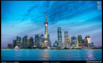 Most Beautiful Wallpapers in Shanghai