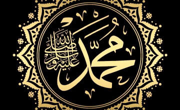 Muhammad SAW Wallpapers