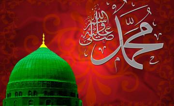 Muhammad Wallpapers