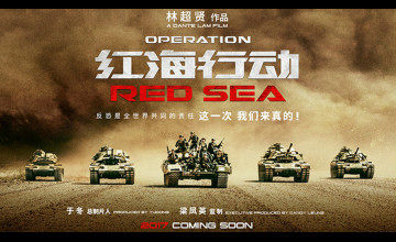 Operation Red Sea Wallpapers