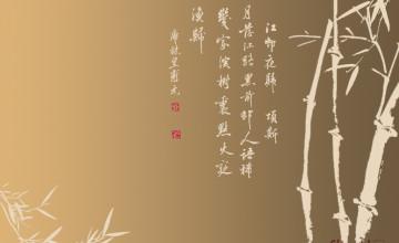 Oriental Wallpaper Wallcoverings