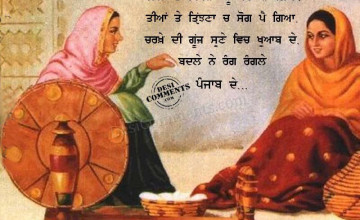 Punjabi Culture Wallpapers