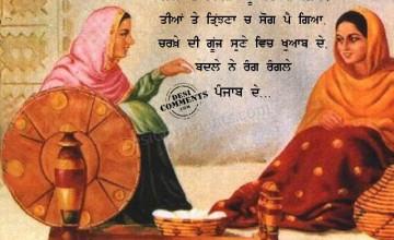 Punjabi Culture Wallpapers