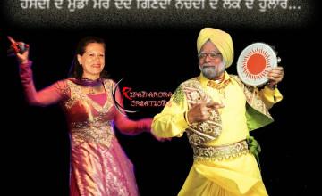 Punjabi Wallpaper Free Download
