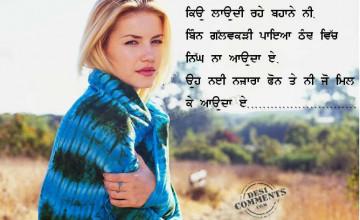 Punjabi Wallpaper Original