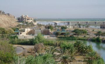 Tikrit Wallpaper