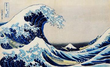 Ukiyo E Wallpaper