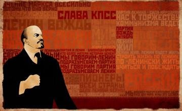 Vladimir Lenin Wallpaper
