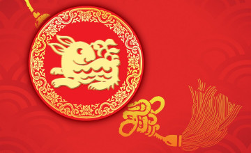 Wallpapers Chinese New Year 2011