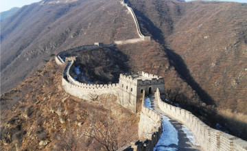 Wallpaper of Space Great Wall of China